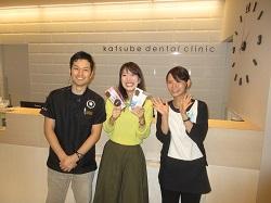 笑顔写真-カツベ歯科クリニック