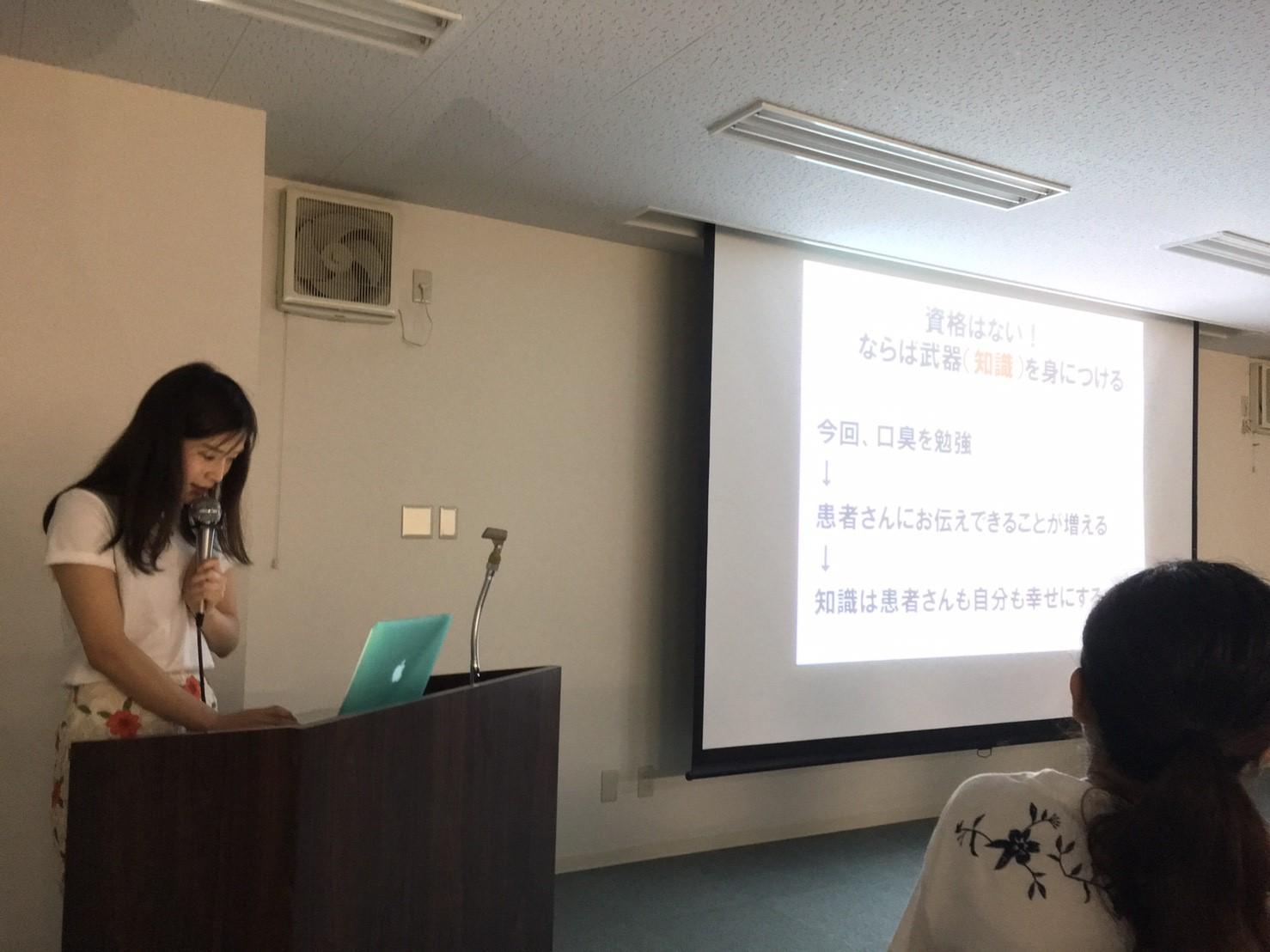 NHKパピヨンの勉強会に参加しました(2017年7月12日)