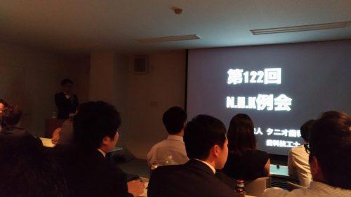 NHK例会発表風景