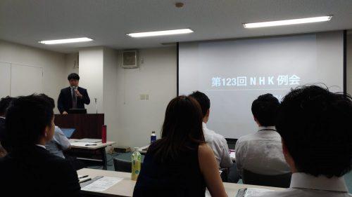NHK例会