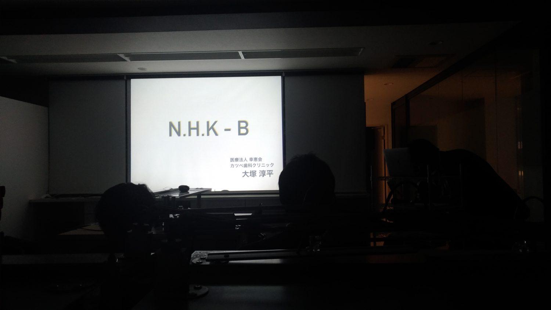 ハイアングルのケースに対する咬合再構成(NHK-B)