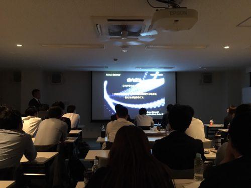 歯内療法NHK勉強会-2