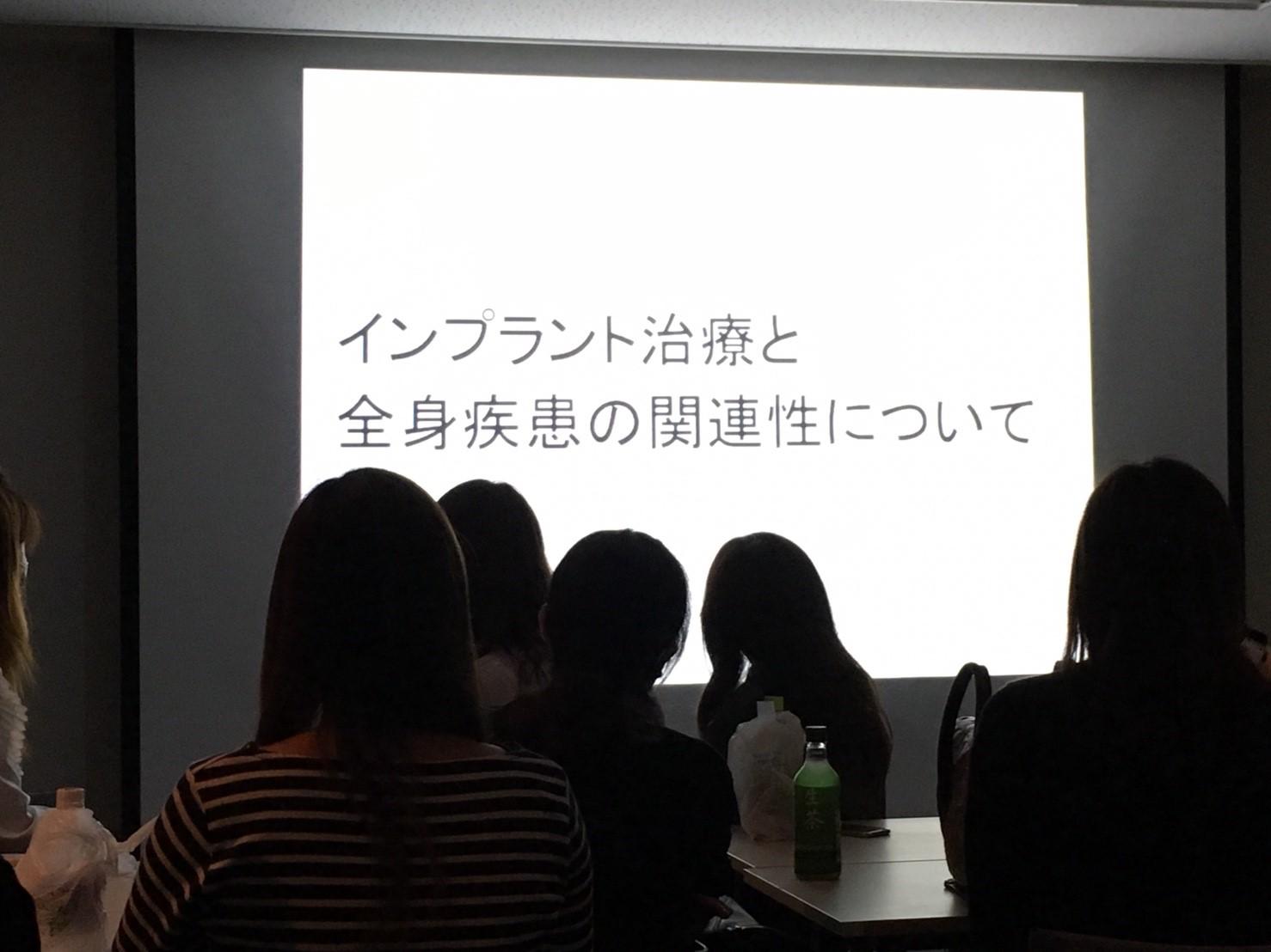 NHKパピヨンの勉強会に参加しました(2017年10月11日)