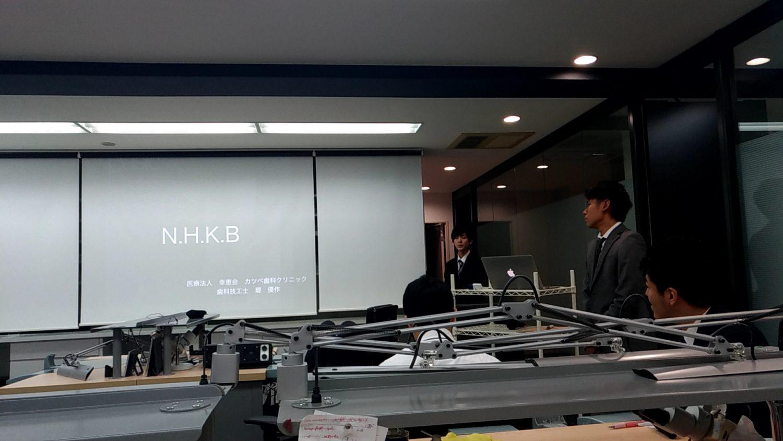 隣接面を含むう蝕に対するe.maxインレー(NHK-B)