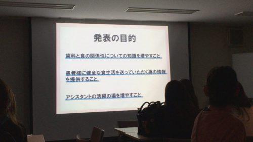 NHKパピヨン勉強会-2