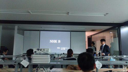 NHKB-大塚