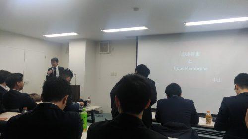 勉強会 カツベ歯科クリニック1
