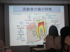 勉強会 カツベ歯科クリニック