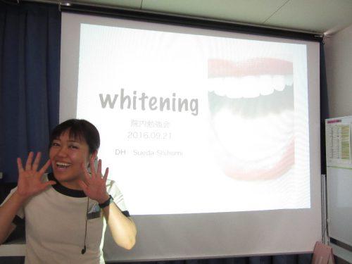 ホワイトニング カツベ歯科クリニック