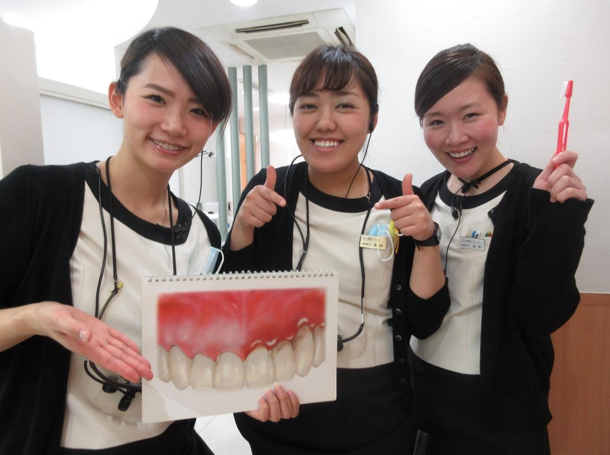 大阪で目立たないマウスピース型の矯正治療「インビザライン」