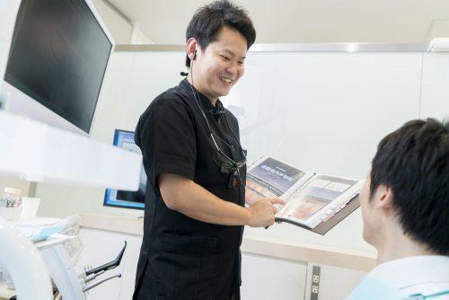 大阪・梅田の歯医者 歯周病 カツベ歯科クリニック