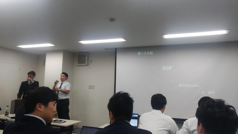 最新技術を活用した歯周病治療についての勉強会に参加しました