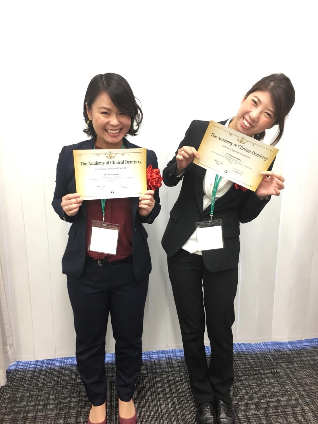 日本顎咬合学会の支部大会にて発表をしました