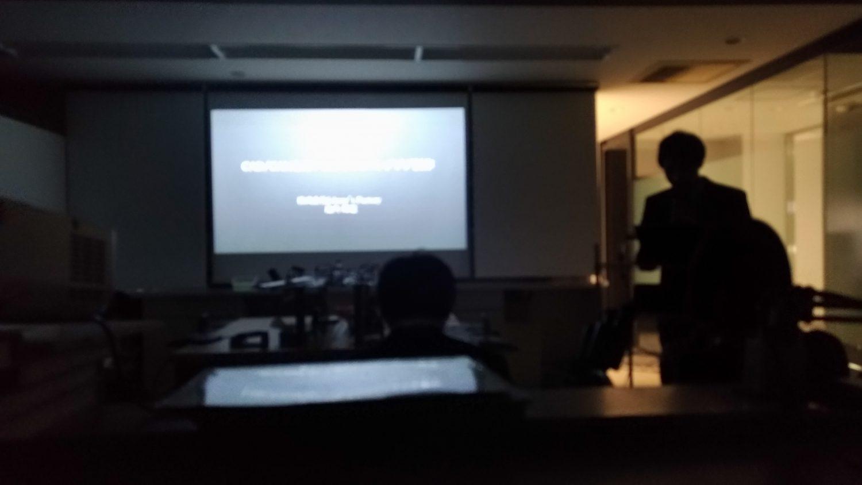 咬合再構成の勉強会に参加しました