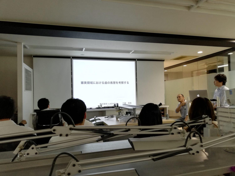 歯科医師・歯科技工士の勉強会に参加しました