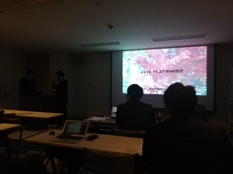 NHK勉強会に参加し『ガミースマイル治療』について講演を聞きました