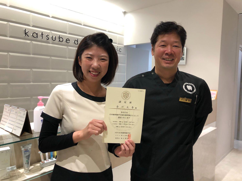 日本歯周病学会の認定歯科衛生士が誕生しました