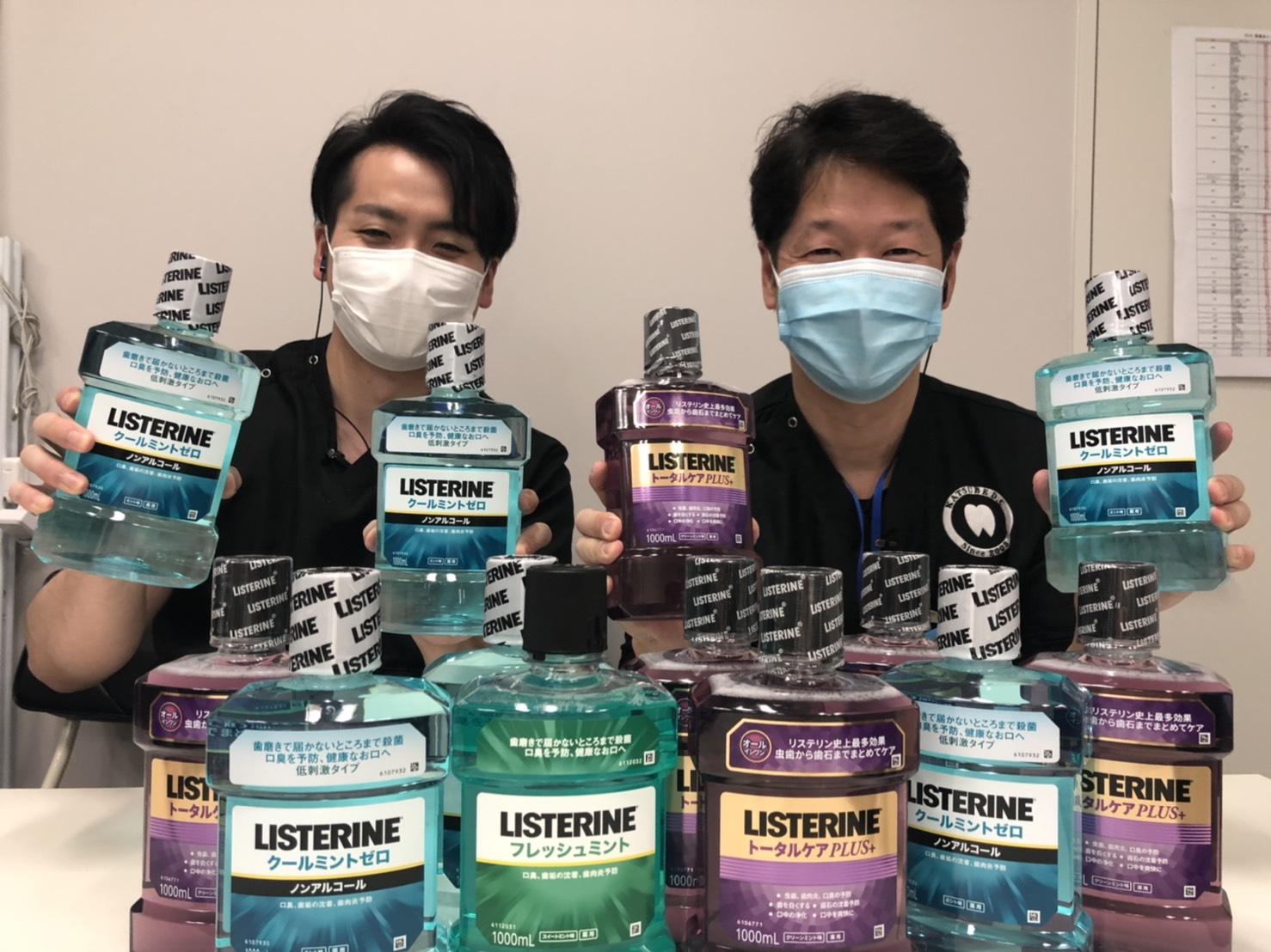リステリンでお口の中を殺菌・消毒