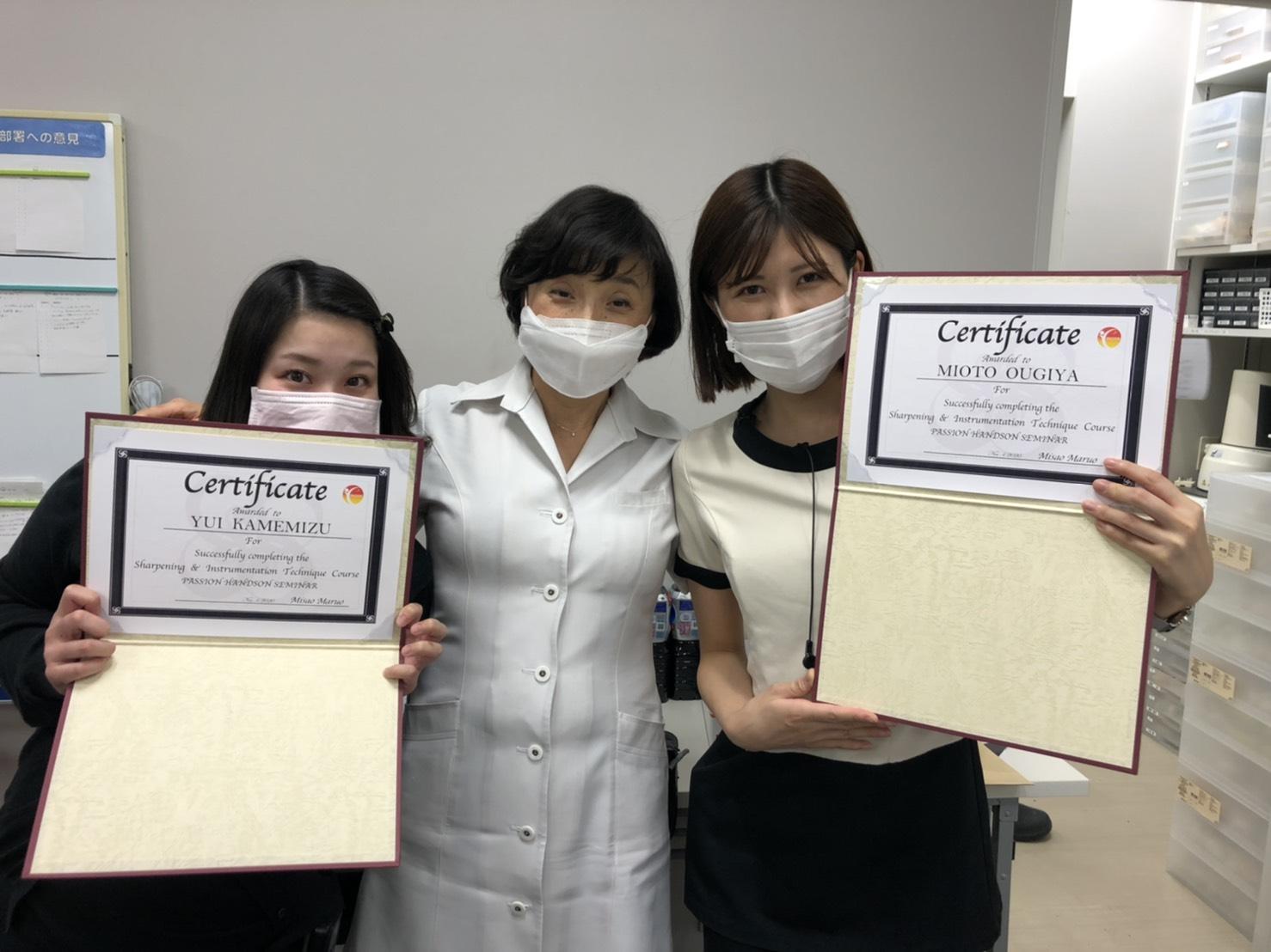歯科衛生士がSRP(歯石取り)のテストに合格しました