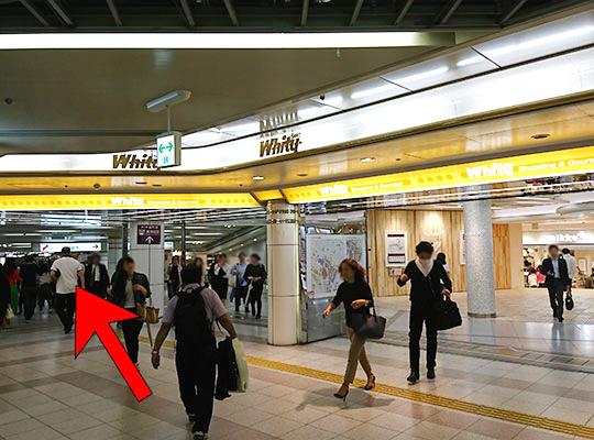 阪神梅田駅前